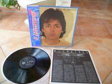 """Paul McCartney""""II""""audiophile Japan LP+OBI-MINT-FOC-BEATLES"""