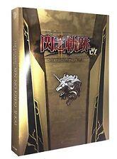 Sen no Kiseki II Kai: The Erebonian Civil War Chinese subtitle PS4 NEW