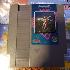 Section Z Nes (Nintendo) Game.
