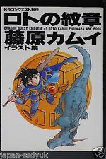 Dragon Quest Retsuden Roto no Monshou Kamui Fujiwara Artbook w/Poster