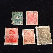 1881-1918 Serbia Postage Stamps, Used, Unused, Lot of 5