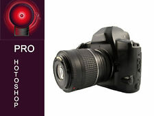 Makro Umkehrring / Retroadapter 77mm für Nikon