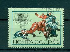 Russie - USSR 1971 - Michel n. 3961 - Hockey sur glace - oblitéré