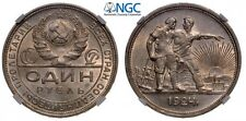 1924 USSR LENINGRAD ROUBLE SILVER --NGC MS62  SCARCE EARLY SOVIET++++