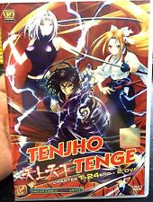 Tenjho Tenge (Chapter 1 - 24 End + 2 OVA) ~ DVD ~ English Subtitle ~ Japan Anime