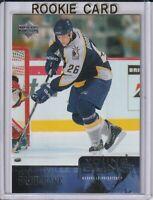 Wade Brookbank 2003-04 Upper Deck Young Guns Rookie Hockey Card #227