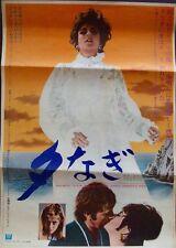 BOOM! Japanese B3 movie poster ELIZABETH TAYLOR RICHARD BURTON JOSEPH LOSEY