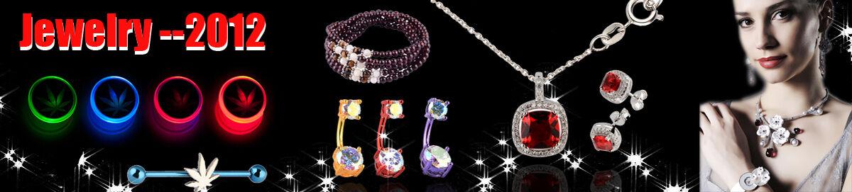Kadima Jewelry