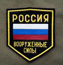 Armaufnäher Uniform Parade Offizier Russland Russia