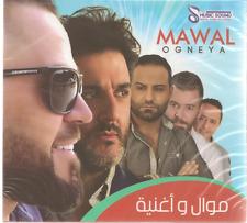 Mawal Oghneya 2017 Wafiq,Ahmed Ghezlan,Baha Elyousef,Mohamed Elali Arabic Mix CD
