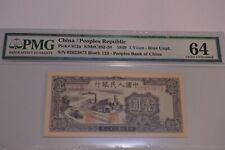 Rare China PRC First Edition 1949 1 yuan Pick 812a PMG 64