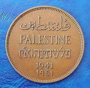 Israel Palestine British Mandate 2 Mils 1941 Bronze Coin XF+