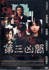 Synesthesia Divine Thriller DVD Aoi Miyazaki Yosuke Eguchi NEW R3 Eng Sub Horror