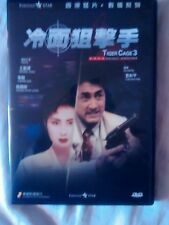 TIGER CAGE 3 DVD  ENGLISH SUBTITLES  NEW & SEALED