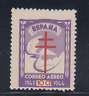 ESPAÑA (1943) NUEVO SIN FIJASELLOS MNH SPAIN - EDIFIL 973 (10 cts) - LOTE 1