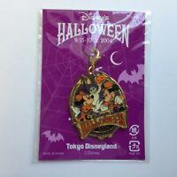 Tokyo Disneyland 2004 Anniversary Halloween Zipper Pull Mickey Disney Pin 0