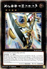 YU-GI-OH! NUMERO 39: UTOPIA BLAR-EN000 STARLIGHT RARE