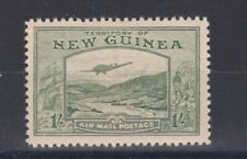 NEW GUINEA  1939  S G 221 ONE SHILLING  BLUE GREEN M H