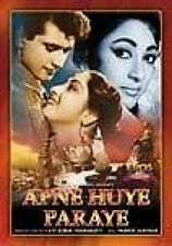 APNE HUYE PARAYE - Mala Sinha, Manoj Kumar - NEW BOLLYWOOD DVD - FREE UK POST