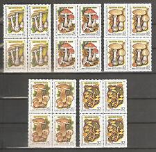 USSR 1986 - Ядовитые Грибы - Mushrooms (5 Blocs of 4) MNH ** Сол. 5724-28