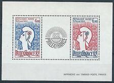 1982 FRANCIA FOGLIETTO PHILEXFRANCE 82 MNH ** - FR893