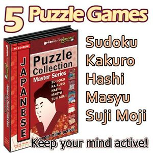Japanese Puzzle Collection 5 Games 1 CD SuDoku, Kakuro, Hashi PC Windows 10
