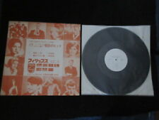 Japan Promo only Sampler Vinyl LP in 1968 Liverbirds Choir Jay & The Techniques