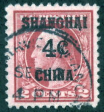 US K2 Shanghai Offices in China Used VF SCV $60