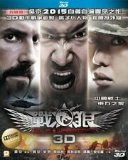"""Jacky Wu Jing """"Wolf Warriors""""  Shi Zhao-Qi HK 2015 Action  3D R(0) Blu-Ray"""
