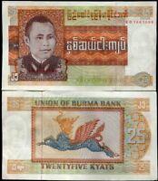 BURMA MYANMAR 25 KYATS 1972 P 59 UNC W/ STAIN FOXING