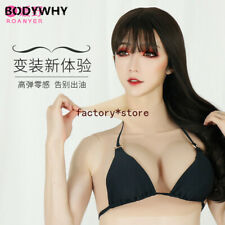 2020 Prosthetic breast men's fake mother silicone COS women fake breast top