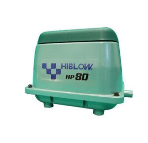 New HIBLOW HP80 Medium Capacity Air pumps for septic and aqua tanks