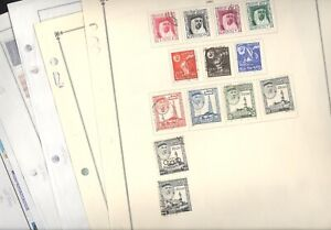 QATAR, Excellent  Assortment of Stamps hinged on pages