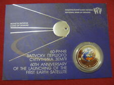 60 Years of the Launching of the First Earth Satellite Ukraine 5 UAH 2017 SPACE
