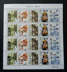 Macau Macao Fong Soi 1997 Feng Shui  Five Element Ying Yang 风水 阴阳 (sheetlet) MNH