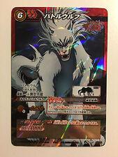 Toriko Miracle Battle Carddass TR03-82 MR Version Version Vending