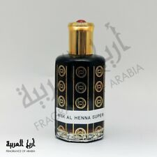 MUSK AL HENNA SUPER 60ML NO.1 HIGH QUALITY PERFUME OIL EXTREMELY LONG LASTING