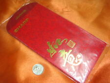 A sealed pack of SHARP Angpow Hongbao envelops