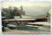 HAND COLORED POSTCARD MIYAZIMA JAPAN VIEW OF MAIN TEMPLE #7