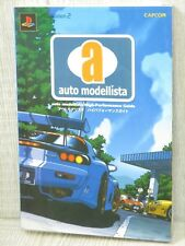 AUTO MODELLISTA High Performance Guide PS2 Book DC82*