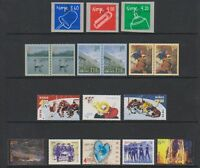 Norway - 1999/2000, 17 x Issues - MNH