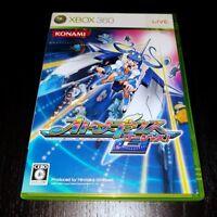 Xbox 360 Otomedius Gorgeous SHMUP 2D-Shooter Japan NTSC