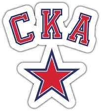 """SKA Saint Petersburg KHL Hockey Car Bumper Window Locker Sticker Decal 4""""X5"""""""