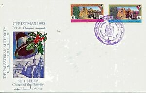PALESTINIAN AUTHORITY 1995 CHRISTMAS COVER