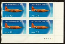 Scott 3173 Supersonic Flight MNH Free shipping in USA!