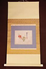 """掛軸1967 JAPANESE HANGING SCROLL :  """"pepper Fruits""""@173"""