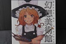 "JAPAN Touhou Project Illustration Doujinshi ""Musee de Fantasy"" Art Book"