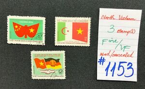 North Vietnam stamps, 3 Used/Cancelled Stamps, SCV 2009=$4.50, #1153