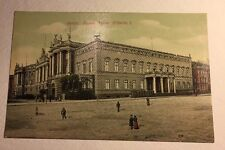 Post Card Berlin Palais Kaiser Wilhelm Palace Germany Unposted