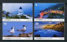 Taiwan China 2017 MNH Scenery Matsu 4v Set Birds Lighthouses Landscapes Stamps